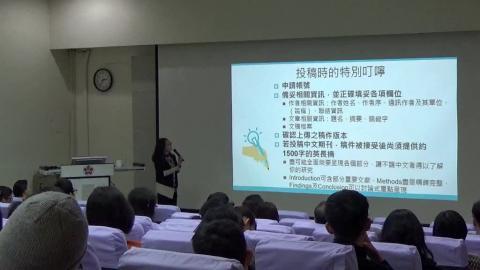 學術期刊投稿基本原則與技巧PART3.mp4