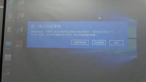 20200319_工專統方-1