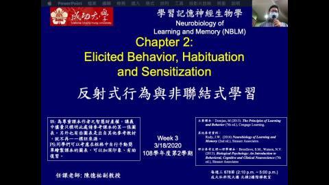 學習記憶神經生物學 Ch2 Elicited Behavior (2020-03-18,第一節,第一段)