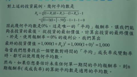 20200319_工專統方-5