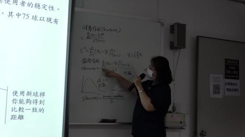 20200319_工專統方-7