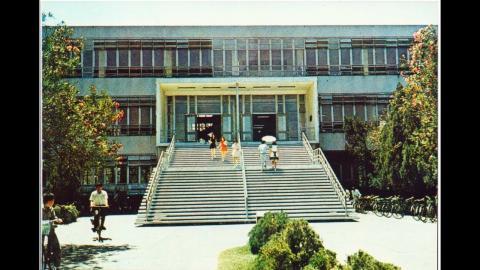 成大圖書館簡介-書香之旅1996年(民國85年3月)16分鐘