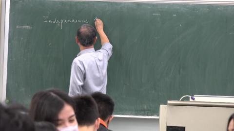 1090319工程統計學-01