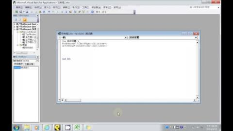 Excel玩物理 - VBA之迴圈