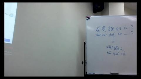 7.春季班-A2班(3/24).mp4