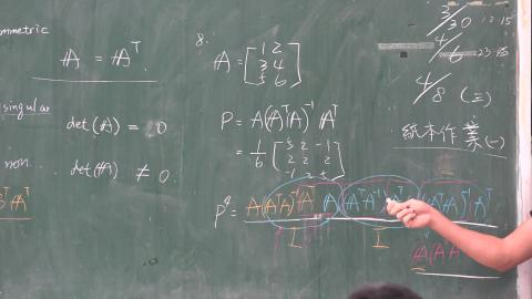 1090323工程數學(二)-02