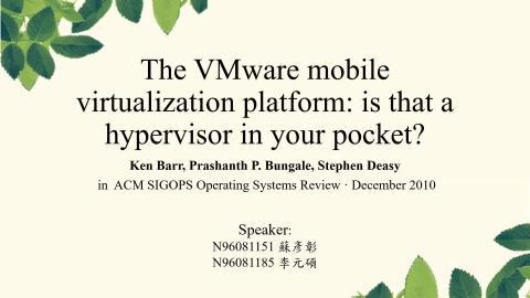 VMM.mp4
