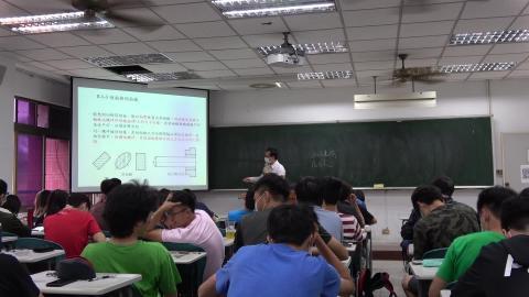 工程圖學(二)W4-2.MTS