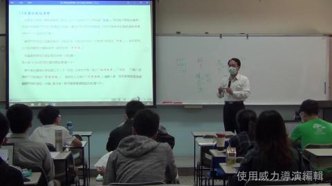 1090321運轉理論-2.wmv