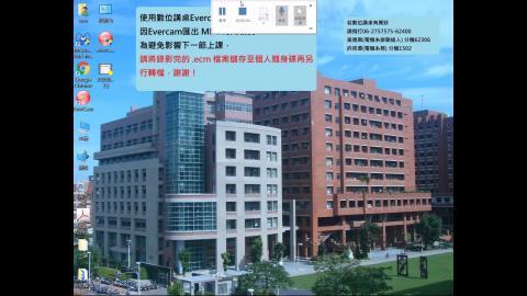 20200325生物電子系統(下).mp4
