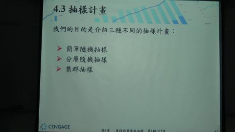 20200326_工專統方-4