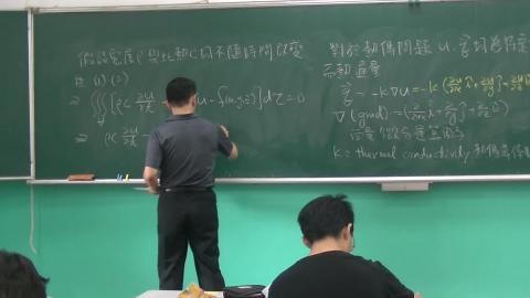 工程數學108學年第2學期03.27-3.MTS
