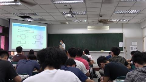 工程圖學(二)5-2.MTS