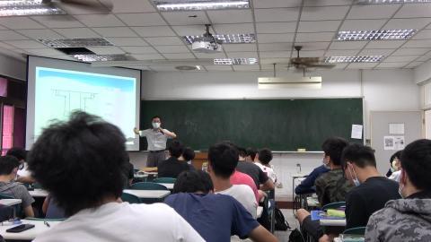 工程圖學 (二)5-3.MTS
