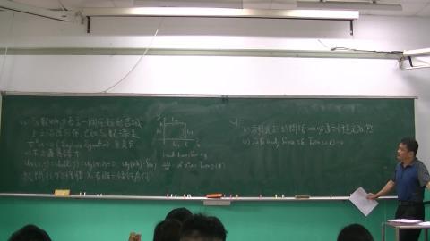 工程數學108學年第2學期03.31-2.MTS
