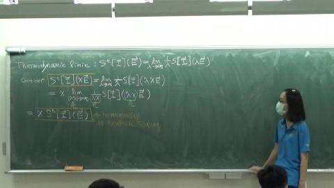 1082_統計力學 4/1[3]