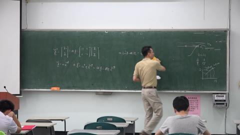 1090401工程數學(二)