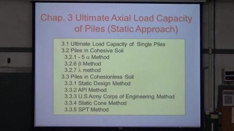 樁基礎分析與設計0408_1.MP4