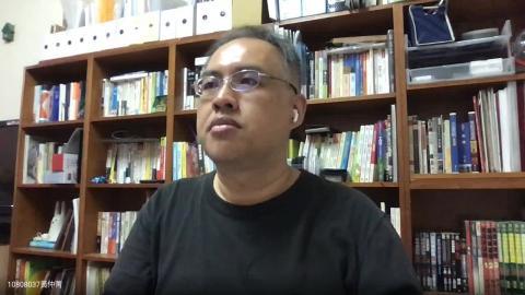 20200408 不分系 專題討論 黃仲菁老師
