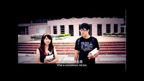 國立成功大學圖書館微電影《索書號》 NCKU LIBRARY Short Film