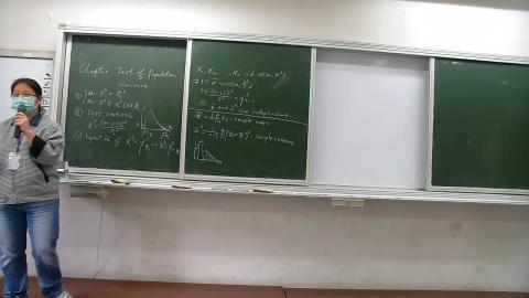 20200409-1經濟系統計學(二).mp4