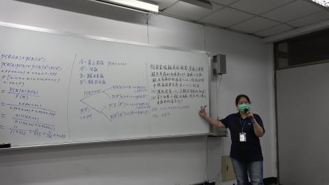 20200409_工專統方-3