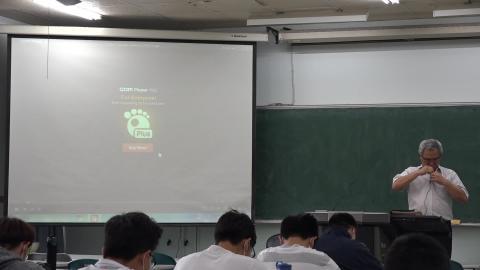 1090409結構學(一)