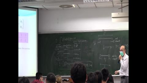 0409_basic_finite_element_2.wmv