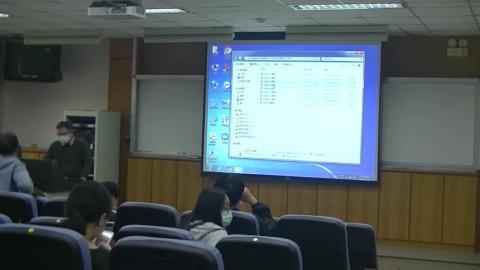 衍生性金融商品大學部.mp4