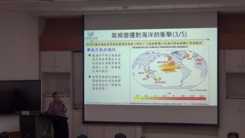 20200326_專題討論─我國航運在氣候變遷之因應-2.m2ts.mp4
