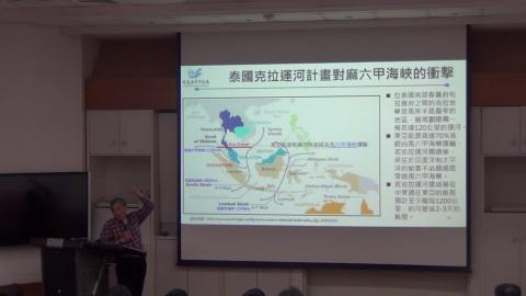 20200326_專題討論─我國航運在氣候變遷之因應-3.mp4