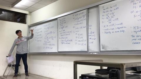 統計系_統計學(二)-1090415實習.MOV