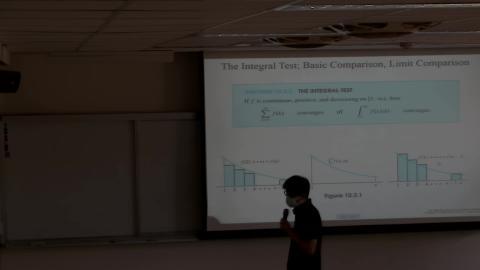 1082_統計系微積分二_20200415.mp4