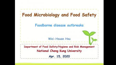 食品微生物與安全-20200415.mp4