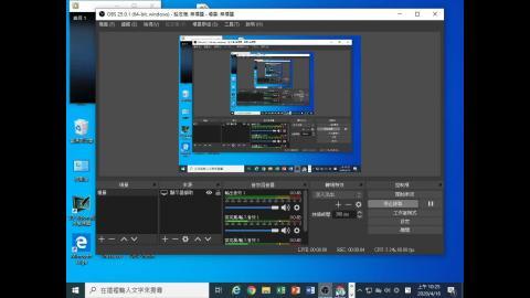 2020-04-16 日文課程影片