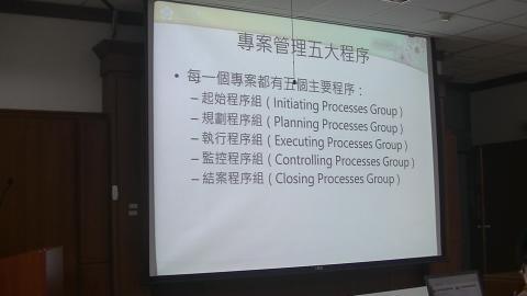 軟體工程0420A