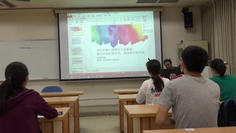 2020-04-21課程影音記錄-1.mp4
