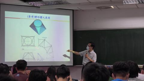 工程圖學(二) W7-3