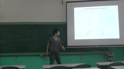 0421量子科技導論(5).MTS