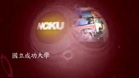 第99單元白居易〈憶江南〉:內容(二)、唱法