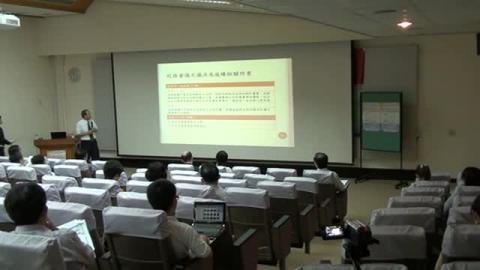 國立成功大學自主治理試辦方案(社會科學院與規劃設計學院場_2)
