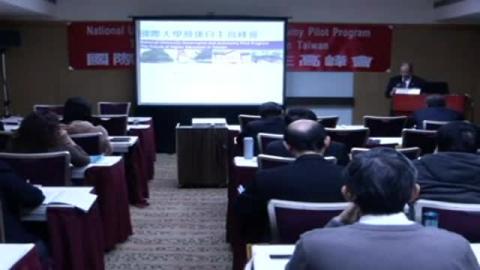 國際大學營運自主高峰會 2011.12.12 台北場_4