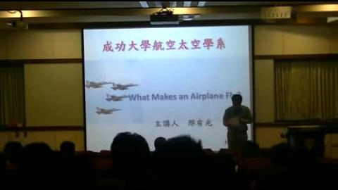 What makes an airplane fly?