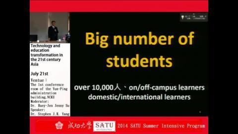 2014 SATU Summer Intensive Program:Keynote session 1