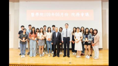 2020-06-08 安心就學獎學金頒獎