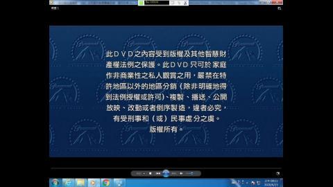 國防政策影片-阿甘正傳-109.6.23.二1.2、3.4.wmv