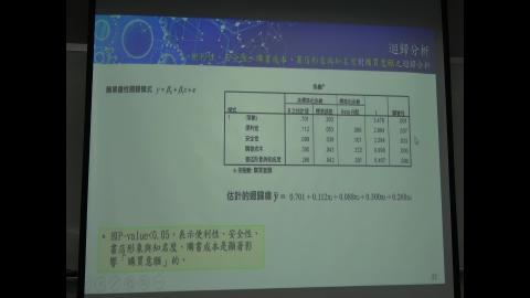 20200702_工專統方-第四組、第五組