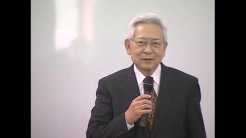 黃崑巖教授:終身的知識份子(課程1)