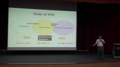 2014-09-23 如何培養三創_楊佳翰老師 (10) of 10