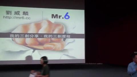 2014-09-30 如何培養三創_劉威麟先生 1 of 4